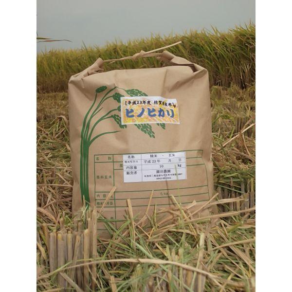 佐賀県産 白米 ヒノヒカリ 10kg 精米したて サガンベジから直送