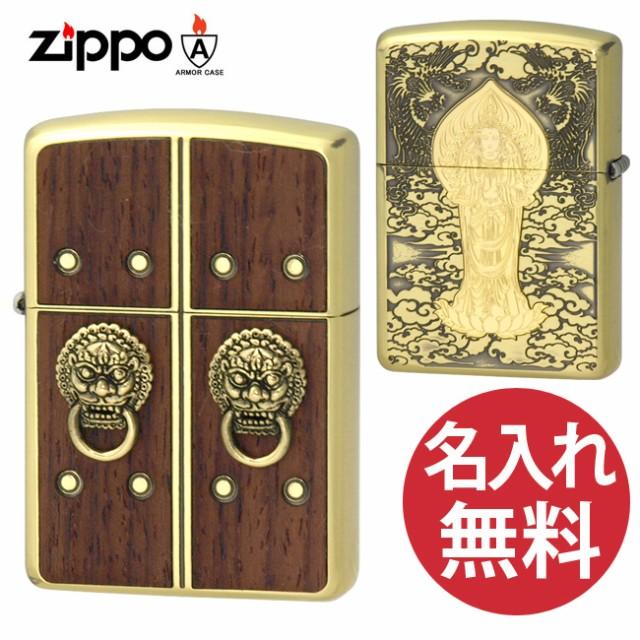 【名入れ無料】zippo ジッポ ジッポー Gate of Happiness BO ブラスメッキ 御仏壇 観音様 アーマーケース