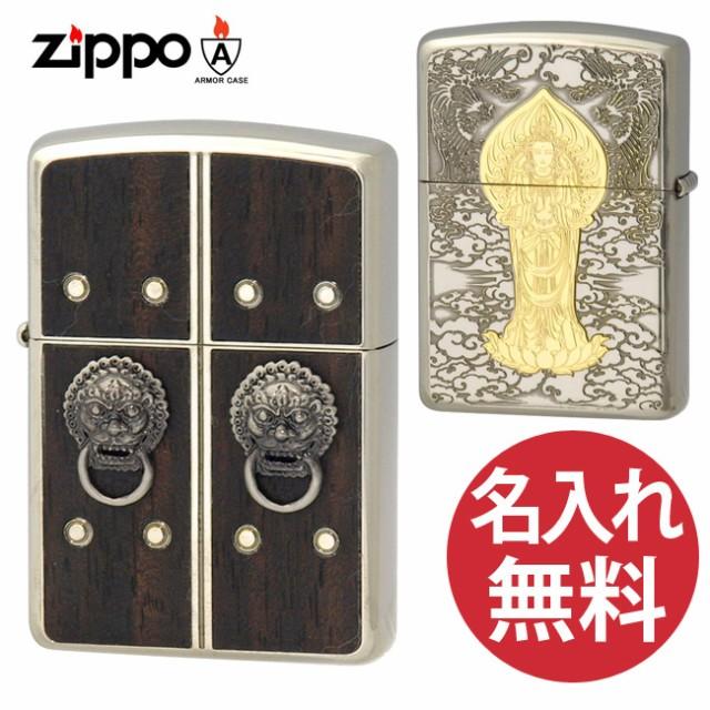 【名入れ無料】zippo ジッポ ジッポー Gate of Happiness NO ニッケルメッキ 御仏壇 観音様 アーマーケース