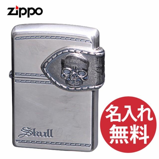 【名入れ無料】zippo ジッポ ジッポー ウォレットデザイン WLT-B スカル ドクロ レギュラー
