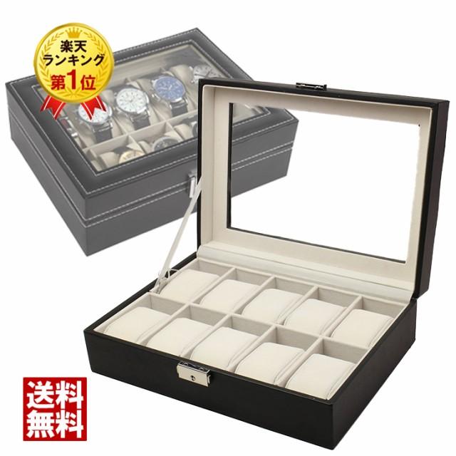 new product 6bf3a 90ab5 腕時計ケース 小物入れ 通販・価格比較 - 価格.com