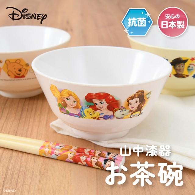 ディズニー お茶碗 S6 プリンセス アナと雪の女王 プーさん トイ・ストーリー カーズ