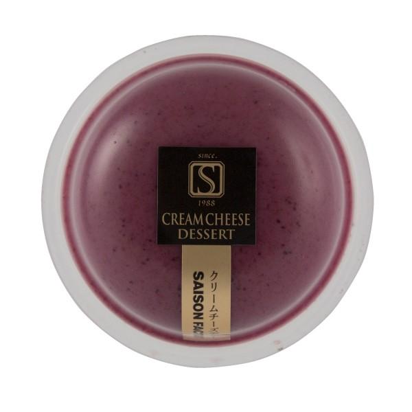 セゾンファクトリー 65g クリームチーズデザート(ブルーベリー) デザート