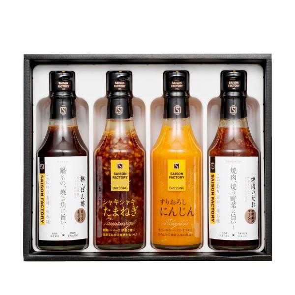 セゾンファクトリー ギフト 送料無料 内祝い 調味料詰合せ35【SCS-35KC】 ドレッシング 調味料
