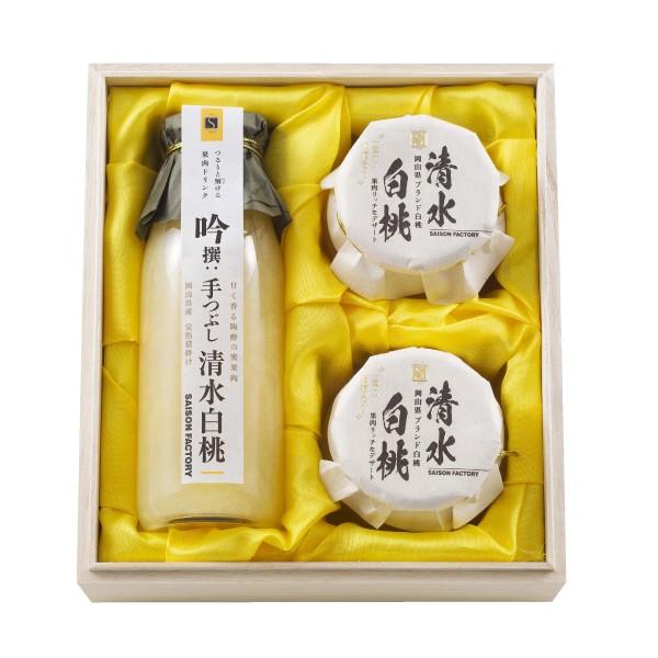 お中元 内祝い ギフト 送料無料 【SDD-100】 一食の価値あり清水白桃ドリンク・デザート詰合せ