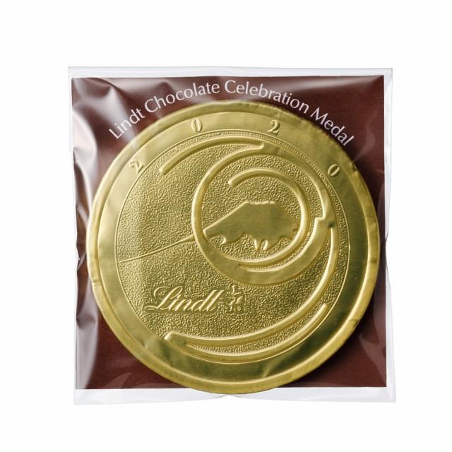 父の日 ギフト 【公式】リンツ チョコレート(Lindt)セレブレーションメダル 65g