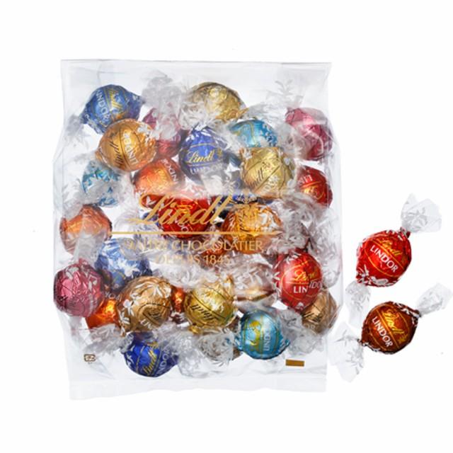 クリスマス お菓子送料無料【公式】リンツ チョコレート(Lindt)リンドール10種類アソート Aタイプ 30個入り