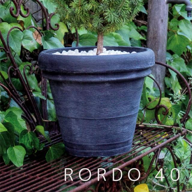 .ボルドー Φ40【TP-TM40】 BORDO おしゃれ 大型 鉢 植木鉢 ガーデニング ポット プランター ポリエチレン製