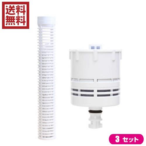 浄水器 カートリッジ コンパクト リセラマグボトル(携帯用ボトル型浄水器) 交換カートリッジ 3セット