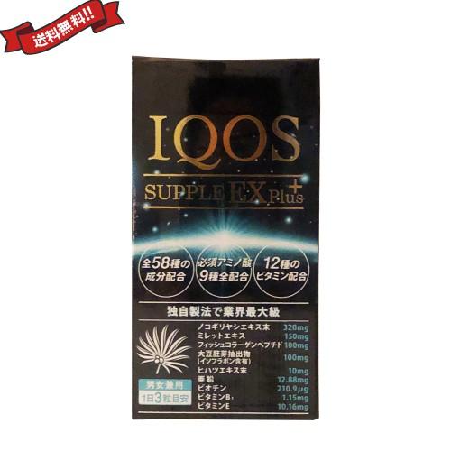 【最大24%還元】【100円クーポン】イクオスサプリEXプラス 90粒