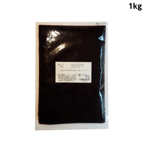 【最大32%還元】【100円クーポン】オーガニックチョコレートシロップ 1kg K and Son s