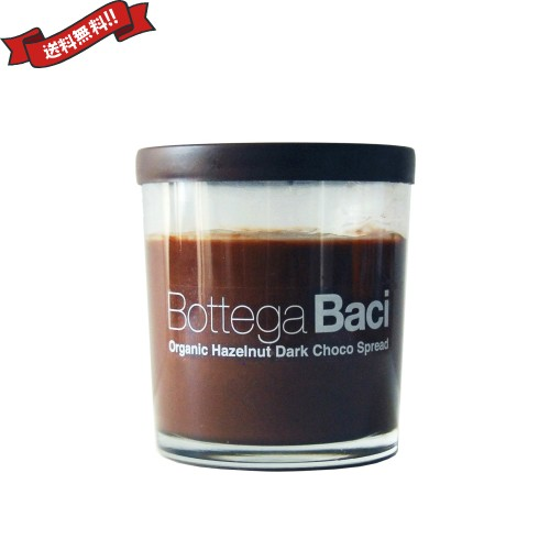 チョコレート スプレッド ソース ボッテガバーチ Bottega Baci プレミアムチョコスプレッド 200g