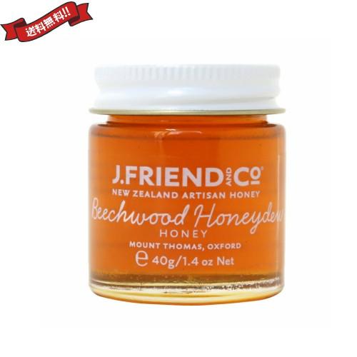 【最大29%還元】【100円クーポン】はちみつ 蜂蜜 ハチミツ J.Friend ビーチウッドハニーデュー 40g