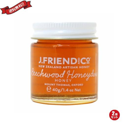 【最大29%還元】【100円クーポン】はちみつ 蜂蜜 ハチミツ J.Friend ビーチウッドハニーデュー 40g 2個セット