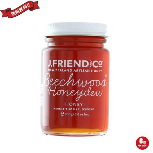 【最大29%還元】【100円クーポン】はちみつ 蜂蜜 ハチミツ J.Friend ビーチウッドハニーデュー 160g 6個セット