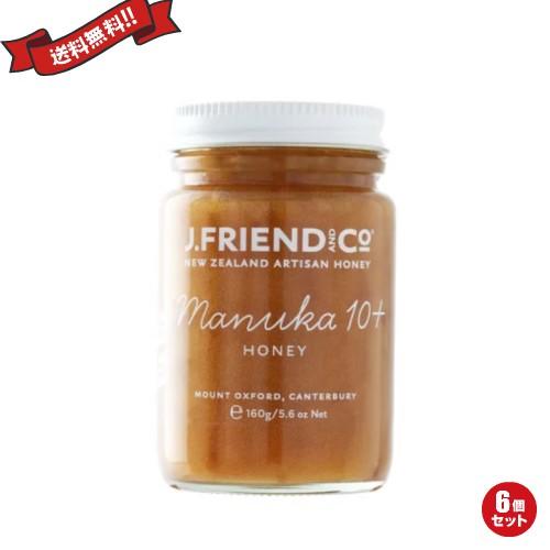 【最大29%還元】【100円クーポン】蜂蜜 はちみつ ハチミツ J.Friend マヌカハニー 10+ 160g 6個