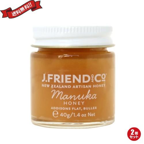 【最大29%還元】【100円クーポン】蜂蜜 はちみつ ハチミツ J.Friend マヌカハニー 40g 2個