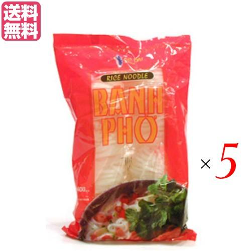 【最大32%還元】【100円クーポン】フォー 麺 乾麺 ベトナム アオザイ フォー(ポーションパック)タピオカ入り 50g×8 5袋セット