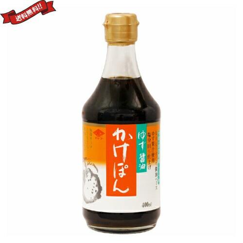 ぽん酢 ポン酢 ゆず チョーコー ゆず醤油かけぽん 400ml