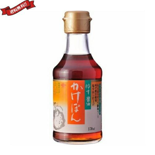ぽん酢 ポン酢 ゆず チョーコー ゆず醤油かけぽん 170ml