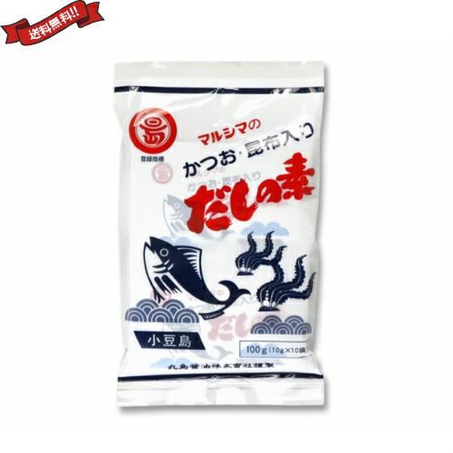 出汁 だしパック 無添加 マルシマ かつおだしの素(10g×10袋)