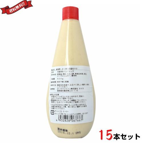 【1000円クーポン】【最大34%還元】マヨネーズ 無添加 マクロビ オーサワの豆乳マヨ 500g×15本 業務用