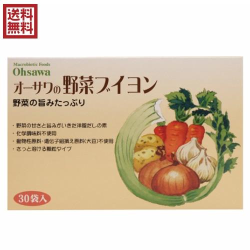 【最大32%還元】【100円クーポン】ブイヨン 無添加 顆粒 オーサワの野菜ブイヨン 5g×30包 徳用