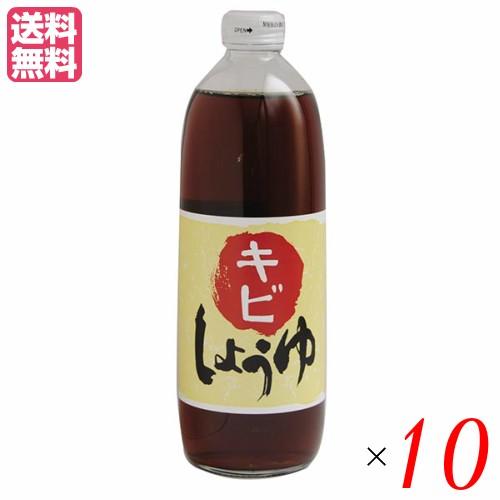 小麦アレルギー 大豆 醤油 大高醤油 キビしょうゆ 500ml 10本セット