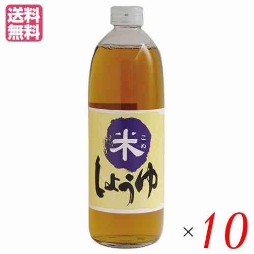 【最大32%還元】【100円クーポン】小麦アレルギー 大豆 醤油 大高醤油 米しょうゆ 500ml 10本セット