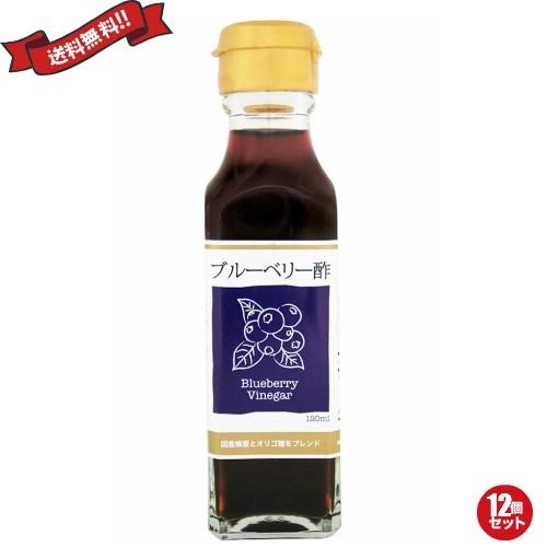 お酢 ドリンク 飲む ブルーベリー酢 120ml TAC21 12個セット