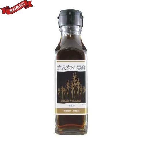 黒酢 ドリンク 飲む 玄麦玄米黒酢 120ml TAC21