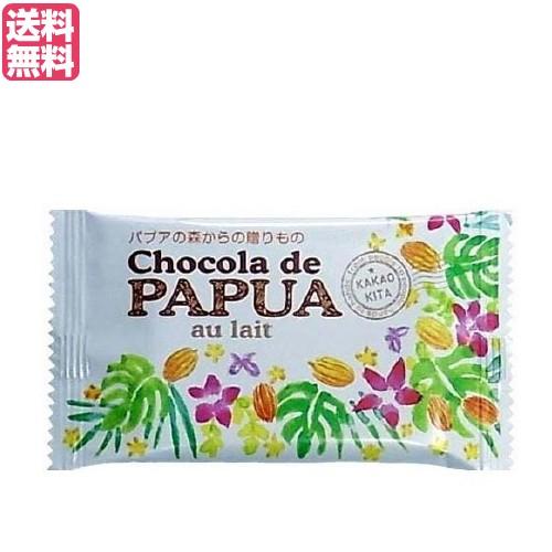【最大32%還元】【100円クーポン】チョコレート チョコ ギフト チョコラ デ パプア オーレ 25g オルタートレードジャパン 送料無料