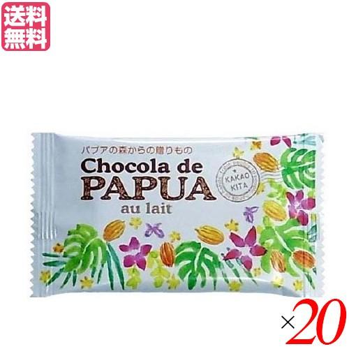 【最大32%還元】【100円クーポン】チョコレート チョコ ギフト チョコラ デ パプア オーレ 25g オルタートレードジャパン 20枚セット