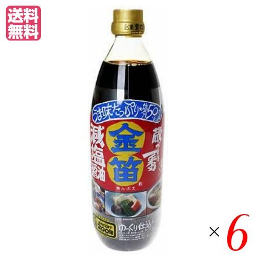 醤油 無添加 減塩 笛木醤油 金笛 減塩醤油 1リットル 6本セット
