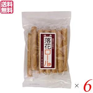 【最大32%還元】【100円クーポン】お菓子 クッキー 個包装 恒食 落花ロール 10本 送料無料 6袋セット