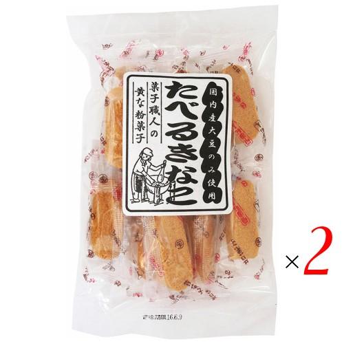 【最大32%還元】【100円クーポン】かりんとう ギフト 人気 たべるきなこ 100g アヤベ製菓 2袋セット