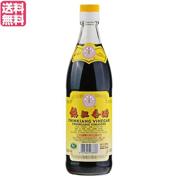 黒酢 酢 健康 鎮江香醋 北固山 550ml 送料無料
