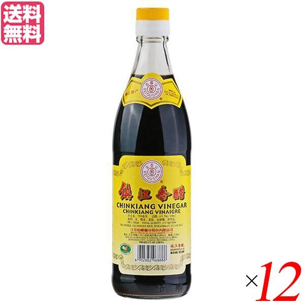 黒酢 酢 健康 鎮江香醋 北固山 550ml 12本セット 送料無料