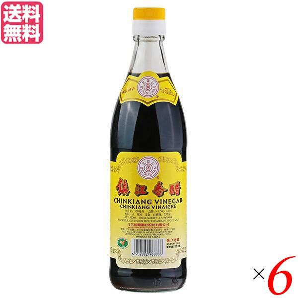 黒酢 酢 健康 鎮江香醋 北固山 550ml 6本セット 送料無料