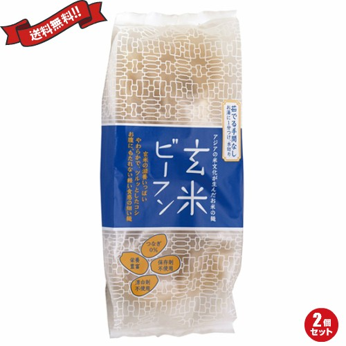 【1000円クーポン】【最大32%還元】ビーフン グルテンフリー タイ 玄米ビーフン 3個入 2セット