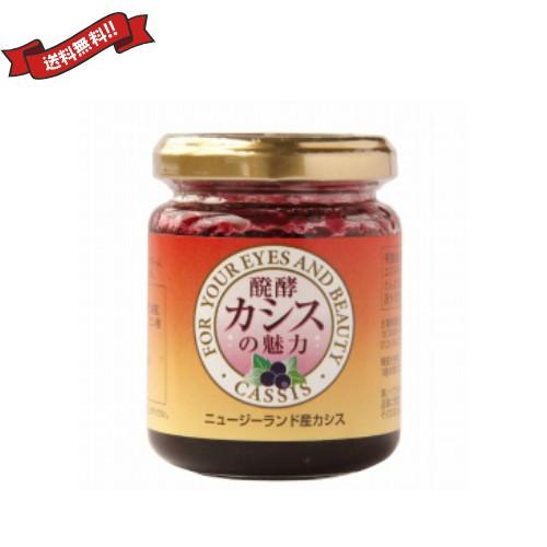 カシス ジャム 発酵 ジャフマック 醗酵カシスの魅力 130g