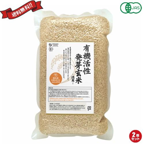 発芽玄米 玄米 国産 オーサワ 国内産有機活性 発芽玄米 徳用 2kg 2個セット