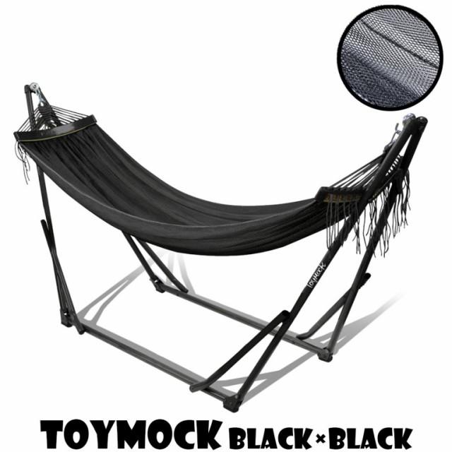 TOYMOCK ブラック×ブラック インドア アウトドア ハンモック 大型 うたた寝 自立式 ベッド イス チェア リビング 折りたたみ 春キャンプ