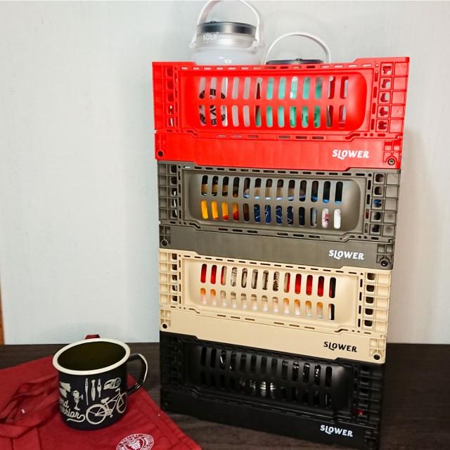 SLOWER スロウワー フォールディングコンテナ Bask Small 折りたたみ 軽量 キャンプ 引っ越し 引越 作業 仕事 用 屋外 カラー ボックス