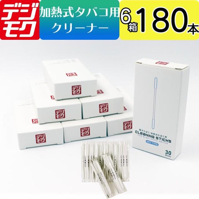 クリーニングスティック アイコス用クリーナー 綿棒 Cleaning sticks 180本 6箱 加熱式タバコ 加熱式電子タバコ 電子タバコ 01