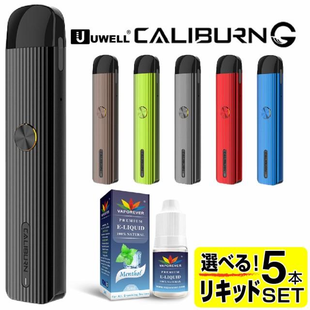 UWELL Caliburn G Pod Kit 電子タバコ VAPE ベイプ カリバーン G ジー POD タイプ スターターキット 本体 おすすめ コンパクト スリム 小