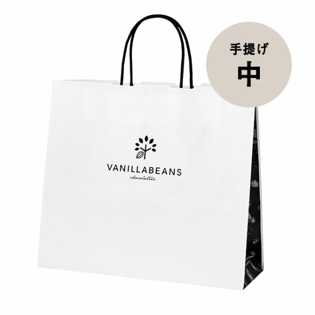 (バニラビーンズ)VANILLABEANS【同梱専用】手提袋(中)