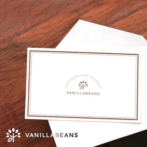 (バニラビーンズ)VANILLABEANS【同梱専用】オリジナルメッセージカード