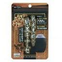 井藤漢方製薬 熟成黒酢入り納豆キナーゼ 60粒(約20日分)