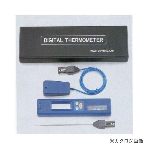 タスコ TASCO デジタル温度計 内部温度センサーセット TA410AE